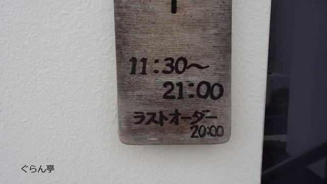 球屋_11