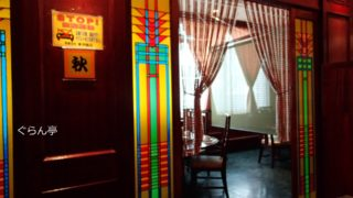 東洋飯店_2_15