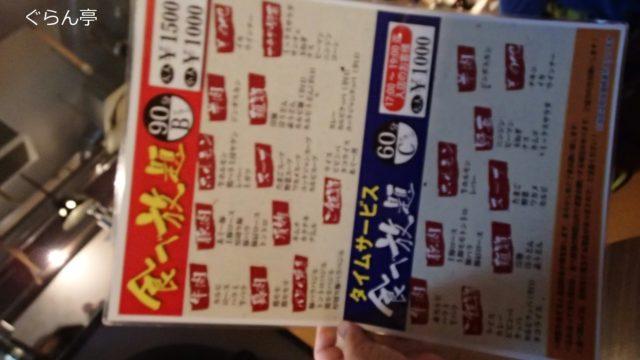 大衆焼肉満福_6