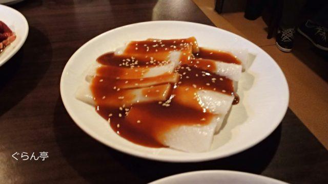 大衆焼肉満福_36