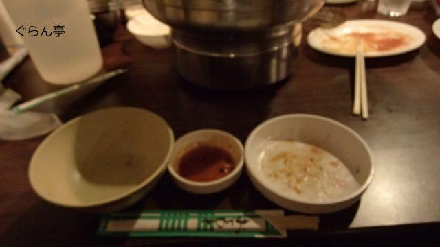大衆焼肉満福_48
