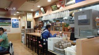 空港食堂の内観_1