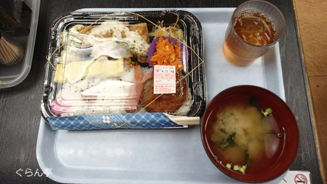 空港食堂の弁当_10