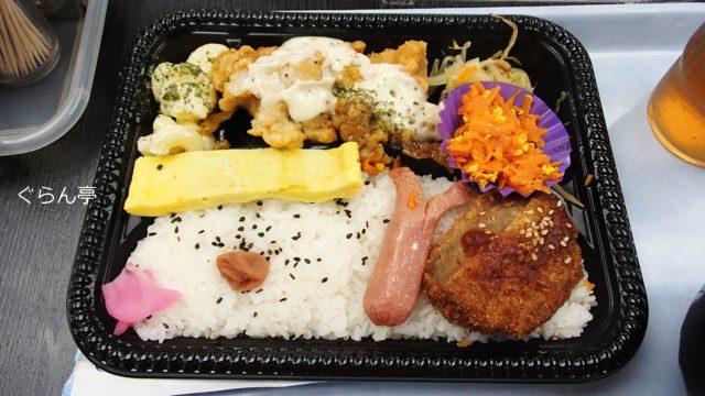 空港食堂の弁当_12