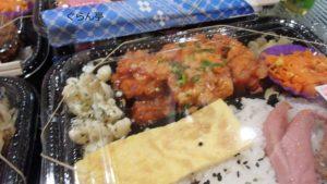 空港食堂の弁当_6