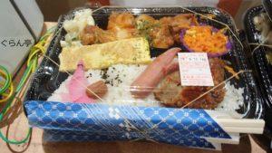 空港食堂の弁当_5