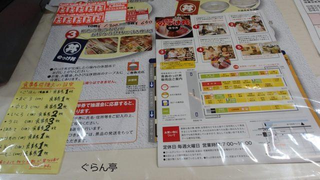 青森魚菜センター_内観_3
