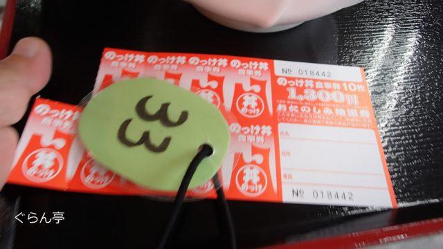 青森魚菜センター_内観_5