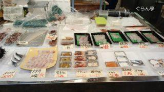 青森魚菜センター_内観_11