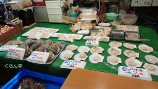 青森魚菜センター_内観_12