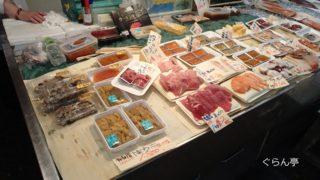 青森魚菜センター_内観_14