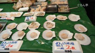 青森魚菜センター_内観_17
