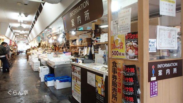 青森魚菜センター_内観_1