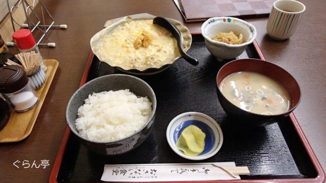 おさない_帆立味噌焼き定食_1