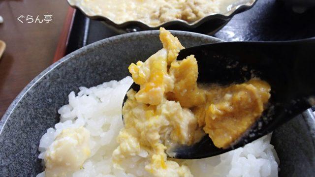 おさない_帆立味噌焼き定食_6