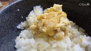 おさない_帆立味噌焼き定食_8