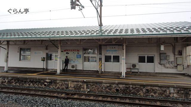 青い森鉄道_上北町駅_!