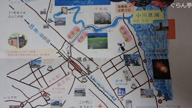 青い森鉄道_上北町駅_10