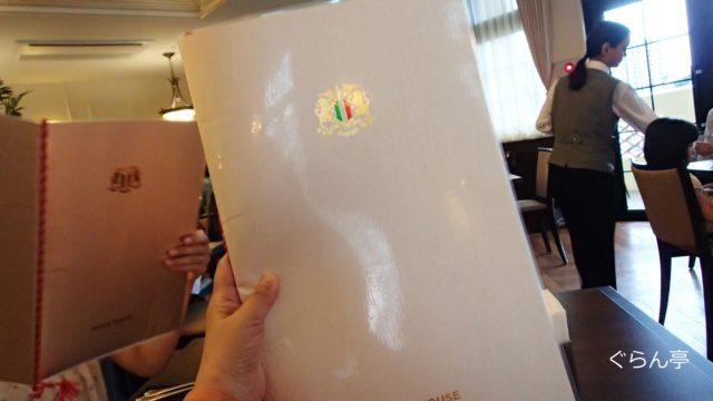 3ピザハウス_新本店_メニュー_1