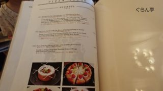 3ピザハウス_新本店_メニュー_2