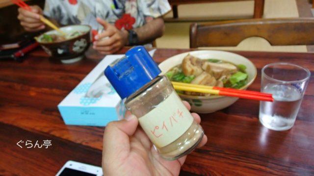 キミ食堂_三枚肉そば_5