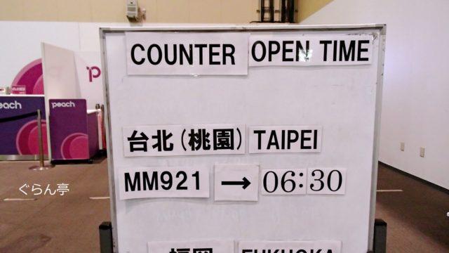 台湾_台北_170709_3