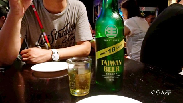 台湾_台北_170709_16