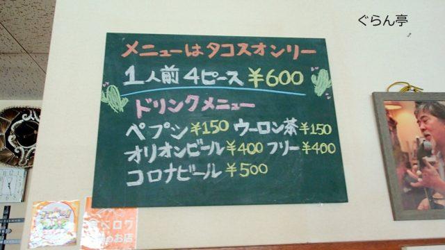 メキシコ_内観_4