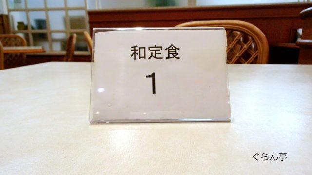 ホテルチュラ琉球_内観_9