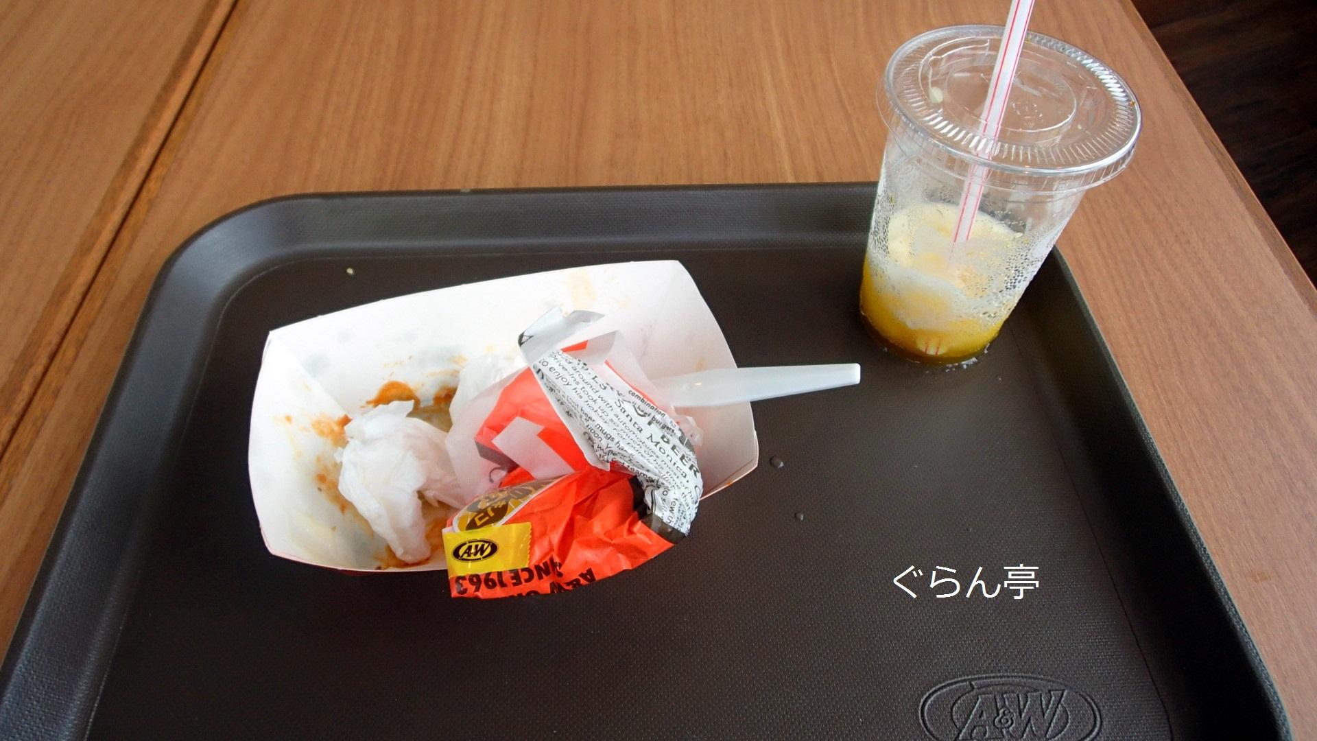 A&W_松尾店_バーガー_23