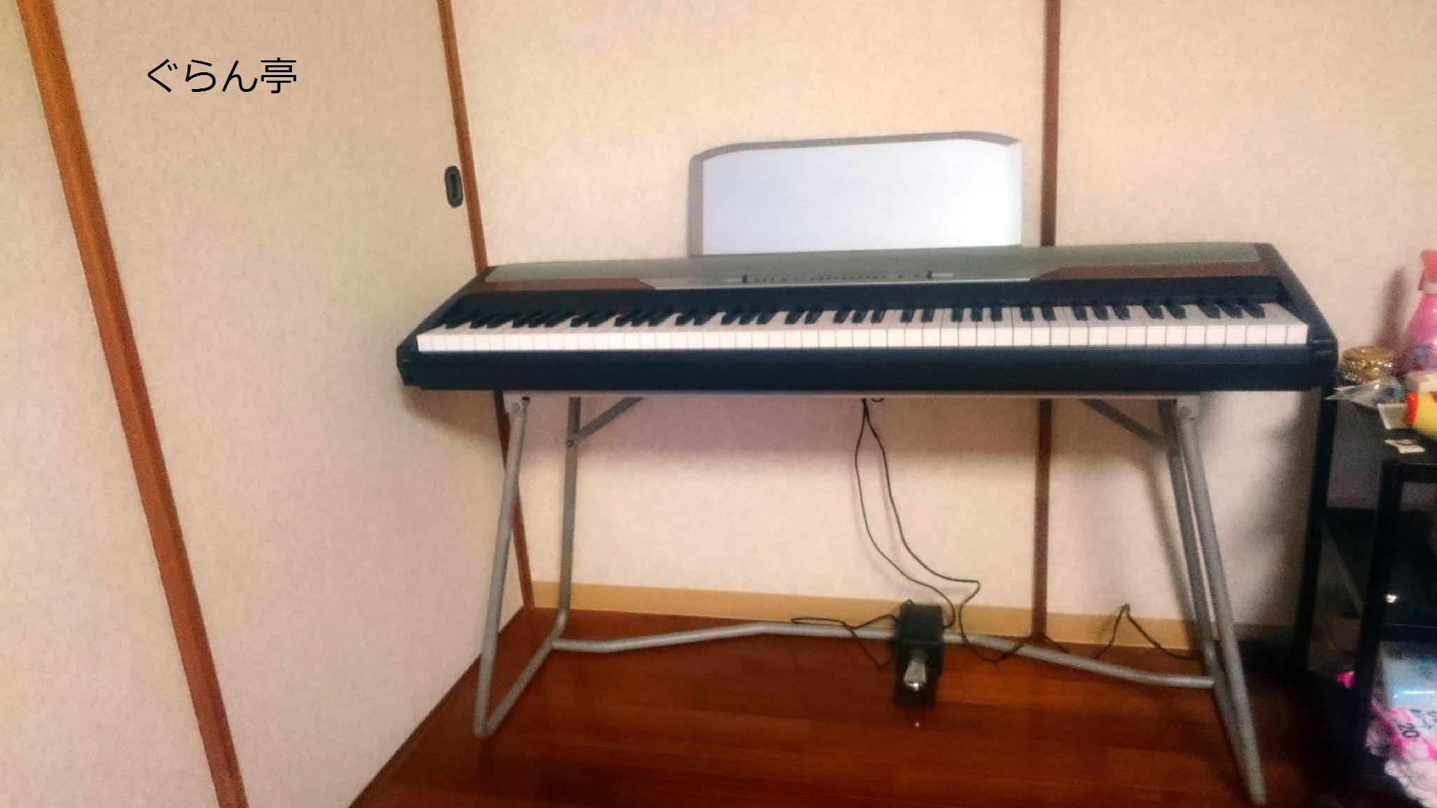 KOLG電子ピアノ