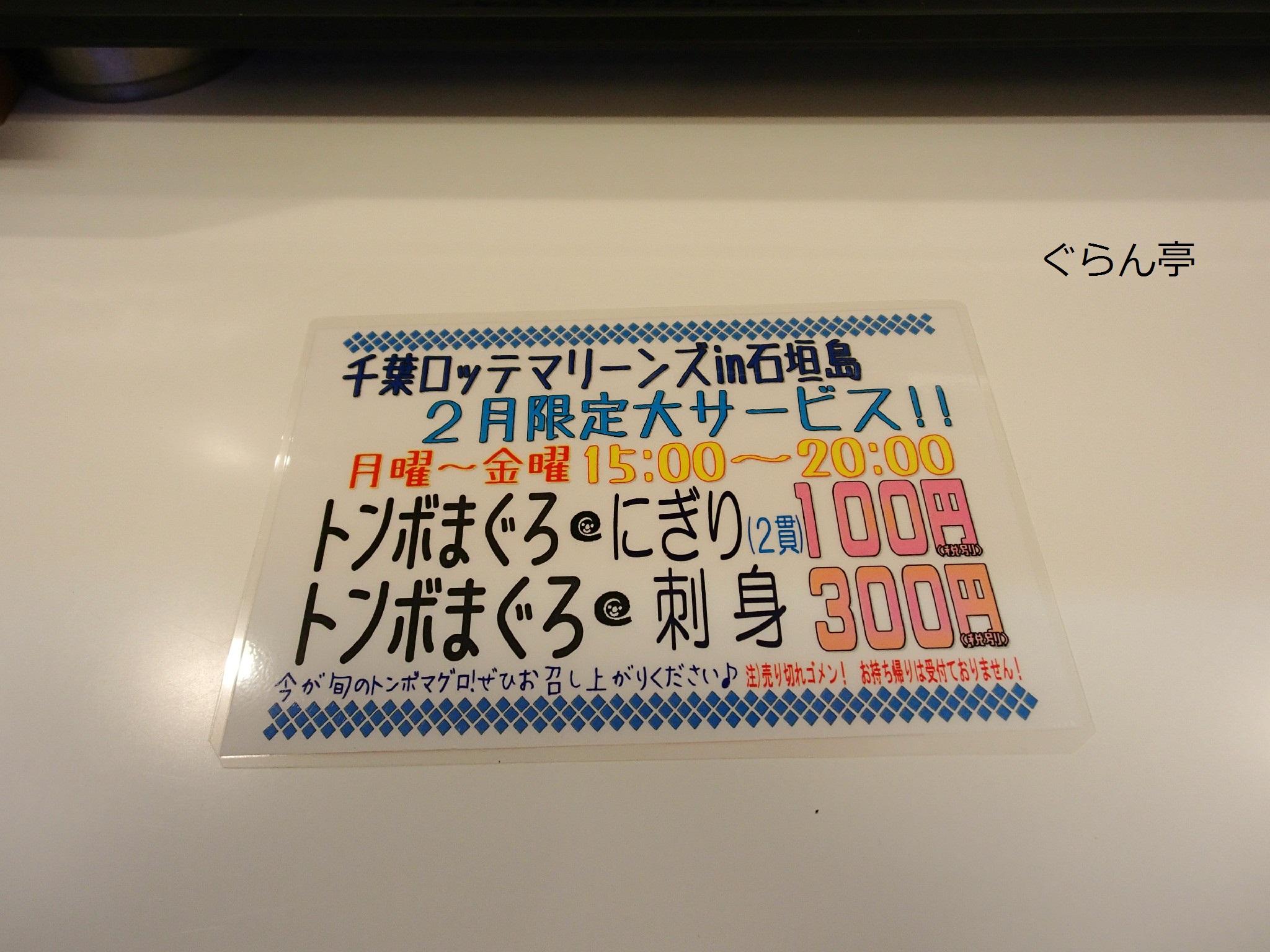 海人めし_メニュー_6