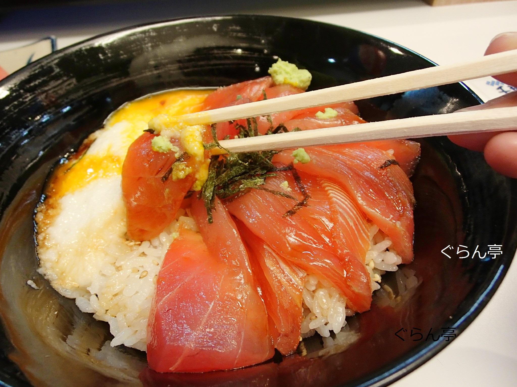 海人めし_マグロ漬け丼_5