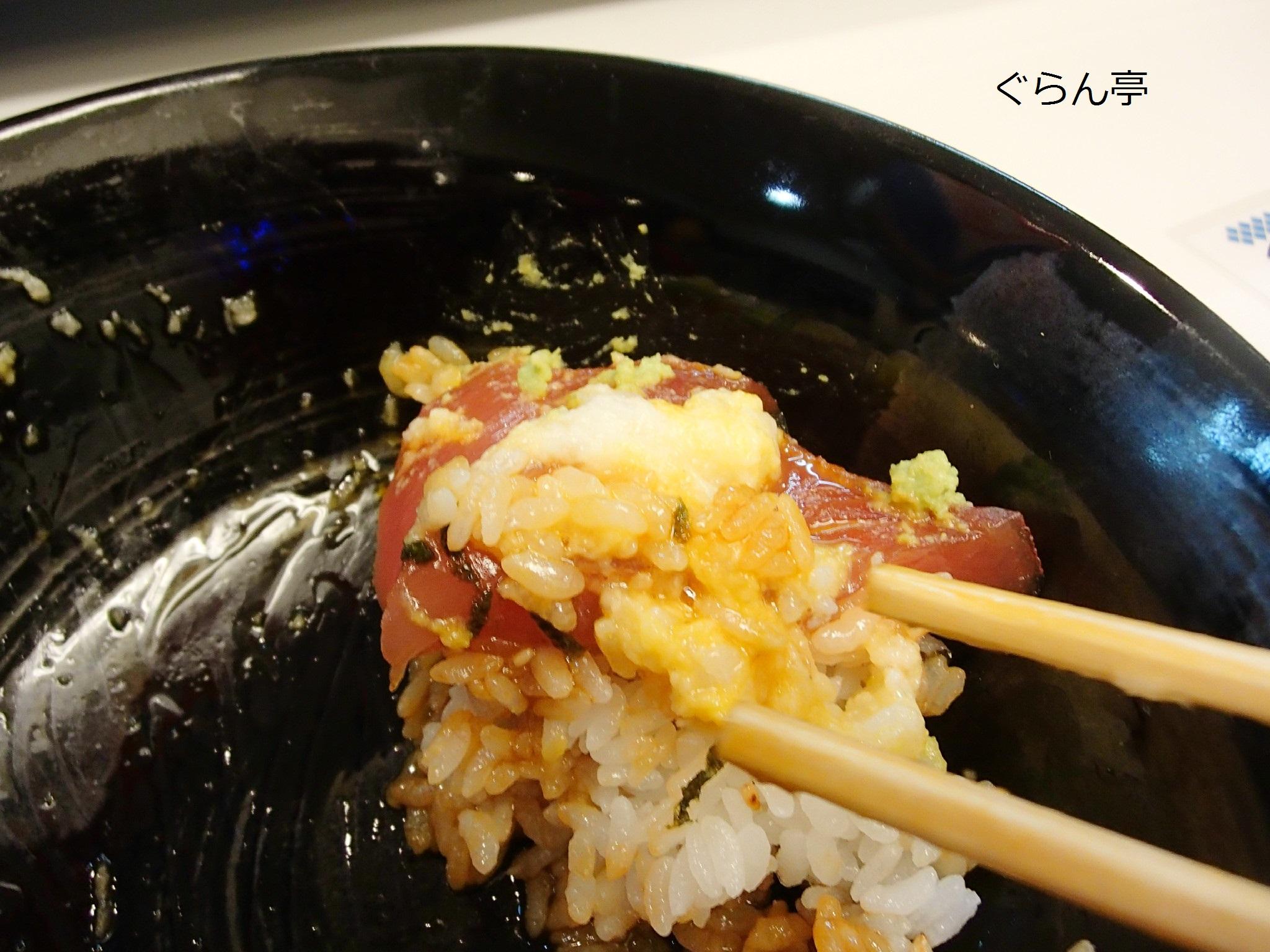 海人めし_マグロ漬け丼_10