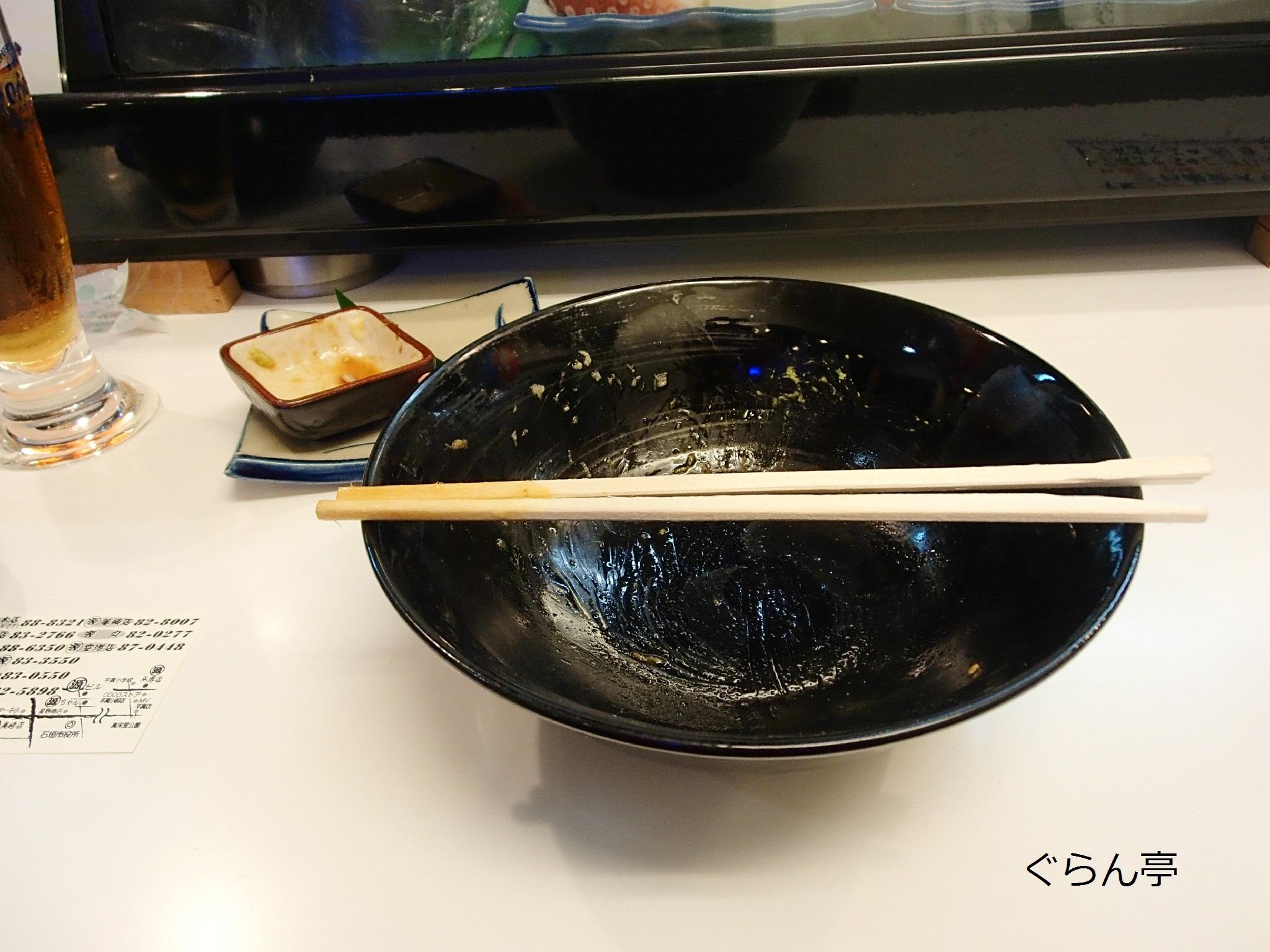 海人めし_マグロ漬け丼_12