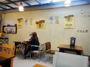 ザ・銀座通り食堂_内観_1