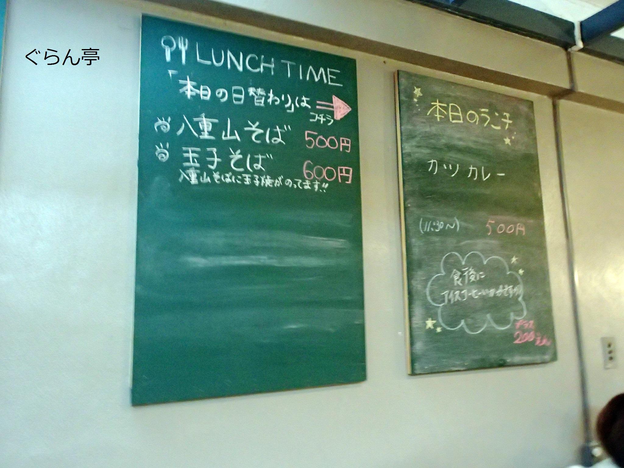 ザ・銀座通り食堂_メニュー_2