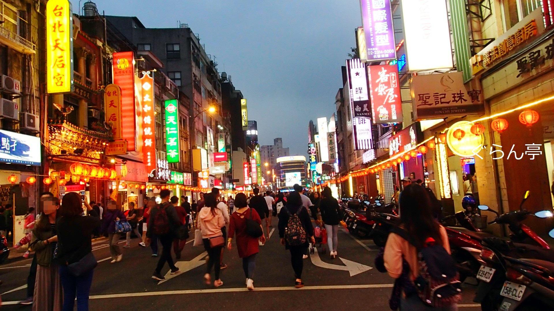 201803_台北_夜の西門_1