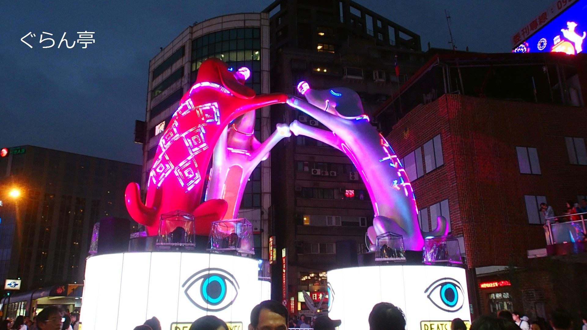 201803_台北_夜の西門_3