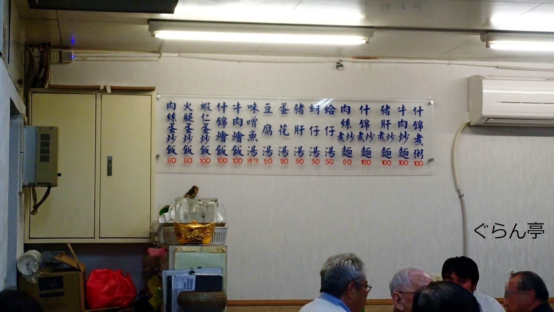 201803_台北_中山_1