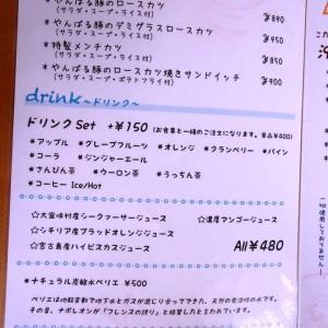 ぬーじボンボンZメニュー5