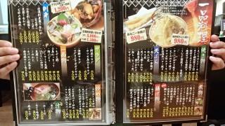 sushi_house_menu1