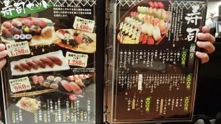 sushi_house_menu3