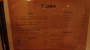 waikiki-menu-3