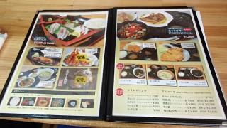 uomaru-menu1