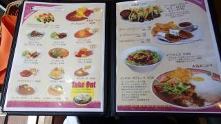 Obbligato_menu1