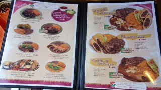 Obbligato_menu2