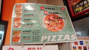 pizzahouse8