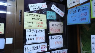takara11