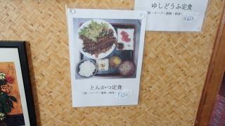 fukutoku10
